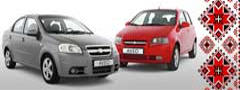 Chevrolet Aveo, Vida Клуб. Форум, фото, тюнинг, характеристики, отзывы